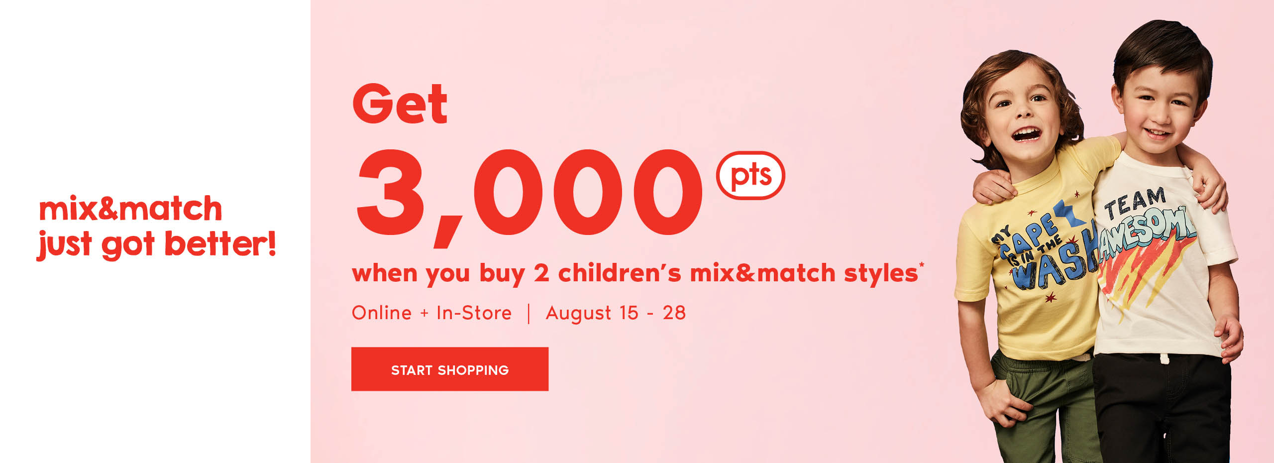 3000 points when you buy 2 children's mix and match styles